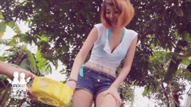 สาวAXE sexy เล่นน้ำสงกรานต์ - น้องพลอย 5/7