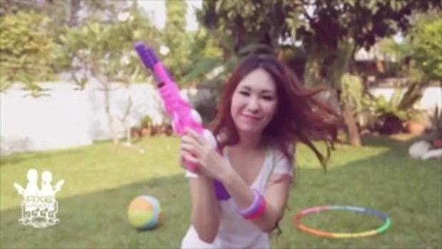 สาว AXE sexy เล่นสงกรานต์ - เชอร์รี่  4/5