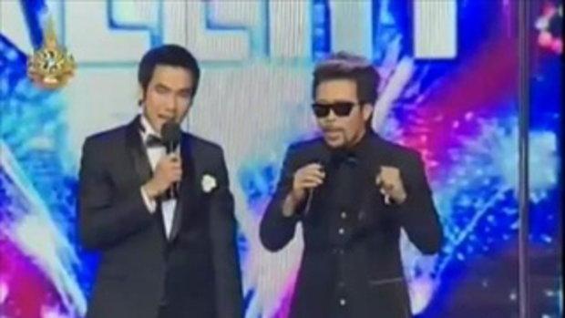 Thailand's Got Talent (22-05-54) - เฟิร์ส เกณิกา