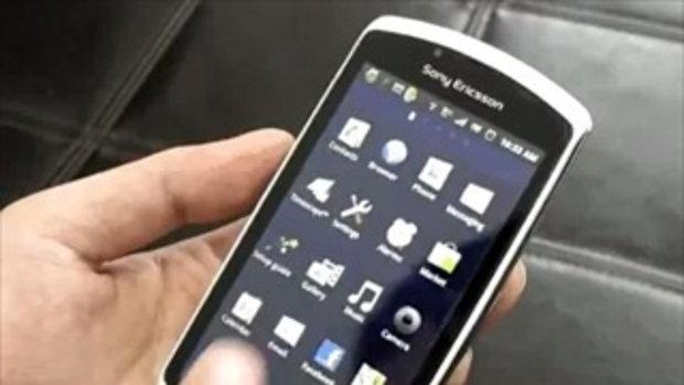 การเรียงไอคอนแอพพลิเคชั่น Sony Ericsson Xperia PLAY
