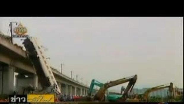 รถไฟความเร็วสูงจีนชนแหลก ตายเจ็บอื้อ
