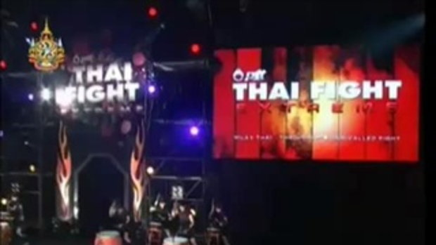 Thai Fight (07-08-54) 1/3