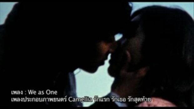MV Camellia รักแรก รักเธอ รักสุดท้าย (OFFICIAL)