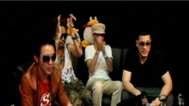 Sanook Live Chat - Thaitanium 3/4