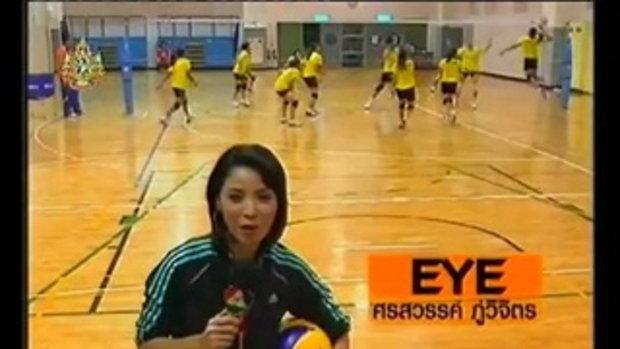 การซ้อมและความเป็นอยู่ ของ ทีมวอลเลย์บอลสาวไทย ที่ไต้หวัน