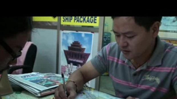เจโอ๋ผจญภัย-ตะลุยหาข้อมูลเข้าจีน กาฐมาณฑุเนปาล guide shop Thamel