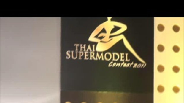 ThaiSuperModel Contest  2011Bangkok #5