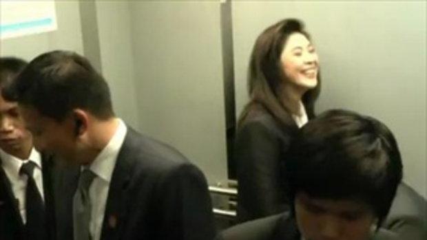 คลิปหลุด นายก ปู ขำก๊ากในลิฟท์