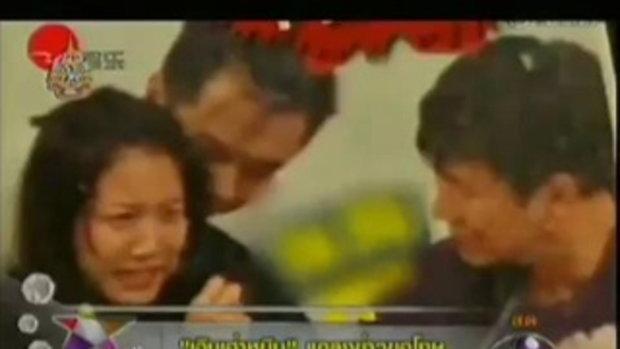 เฉินเฮ่าหมิน ลวนลามนางแบบเพราะเมา