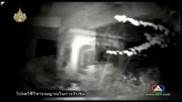คนอวดผี - ล่าท้าผี สื่อสารกับวิญญาณ 2/3