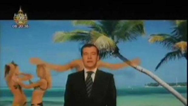 ประธานาธิบดีรัสเซีย โปรโมทชายหาด แต่เอ่อ...