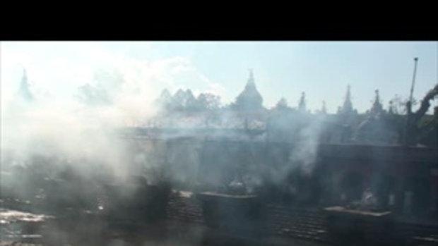 เจโอ๋เวสป้าผจญภัย ตอนที่ 289 การเผาศพริมแม่น้ำวัดปศุปตินาท เนปาล