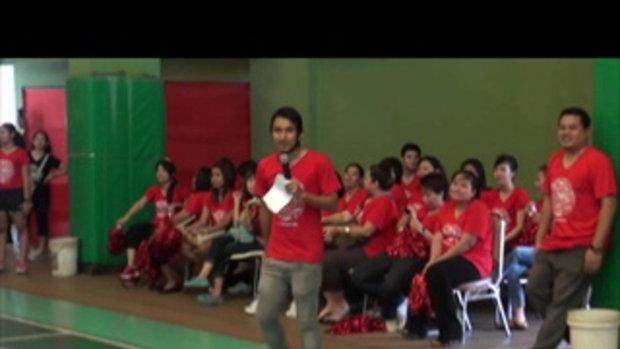 sanook sport day 2555  2