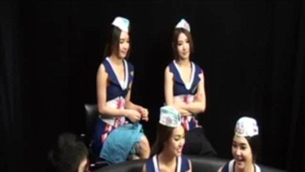 Sanook Live Chat - G twenty (G20) 2/4