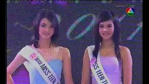 Miss Teen Thailand 2011  11/11