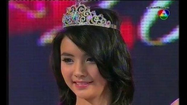 มุกดา นรินทร์รักษ์ Miss Teen Thailand 2011