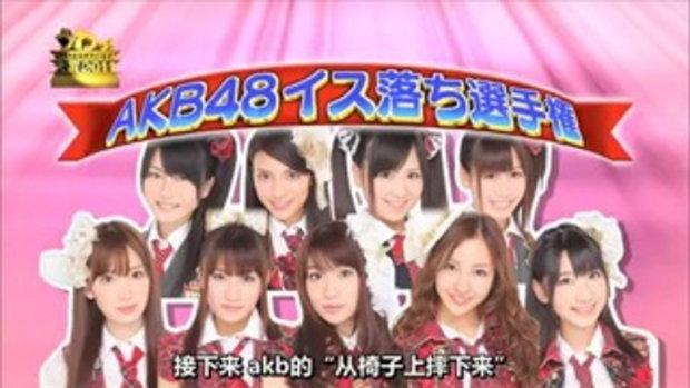 AKB48 โดนแกล้ง สาวๆเกิร์ลกรุ๊ปญี่ปุ่น