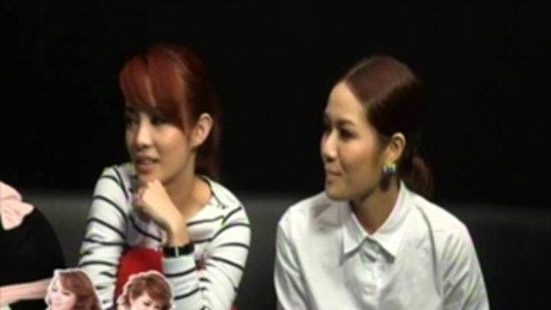 Sanook Live Chat - นิว จิ๋ว  3/5