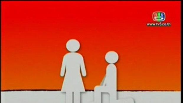 ศึกน้ำผึ้งพระจันทร์ - ปอย ปวีณา, โบ๊ท วิบูลย์นันท์ 2/5
