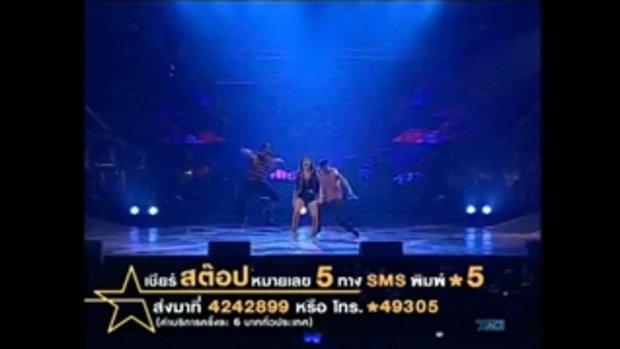 สต๊อป THE STAR 8 - ท้าพิสูจน์ @Week 3