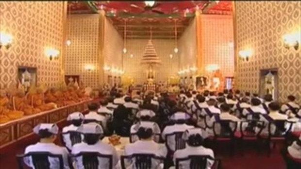ปู สัปงก ในงานพระราชพิธีบำเพ็ญพระราชกุศลออกพระเมรุ