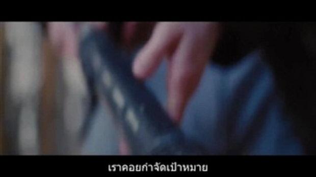 Looper - Trailer (ซับไทย)