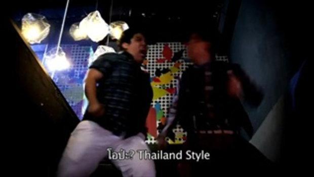โอป่ะ Thailand Style by วู้ดดี้