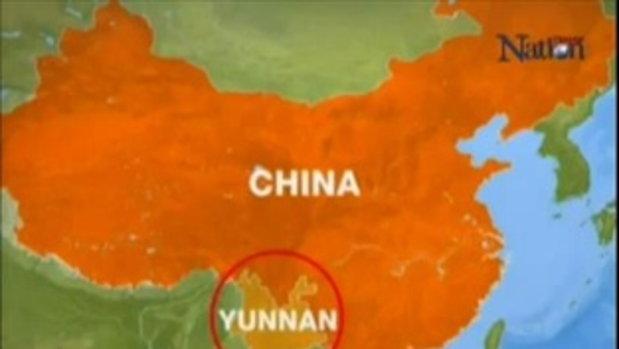 แผ่นดินไหวจีน 5.7 ริกเตอร์ ดับ 7