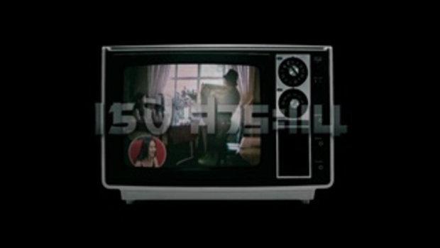 สาระแน โอเซกไก - Official Trailer