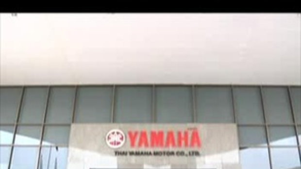 Lifestyle by Yamaha เทป 64 4/5
