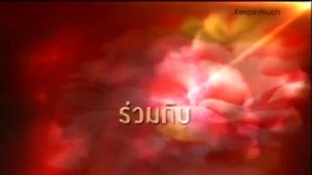 กี่เพ้า (อ่ะ) - Robert TV