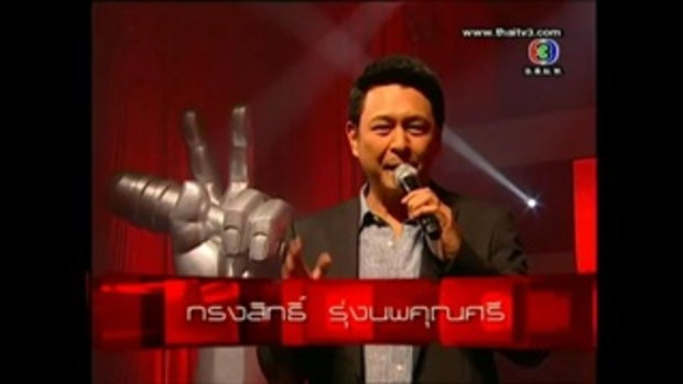 The voice thailand ตัน ซะแล้ว !!