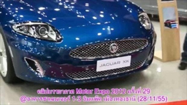 Motor Expo 2012 2/7
