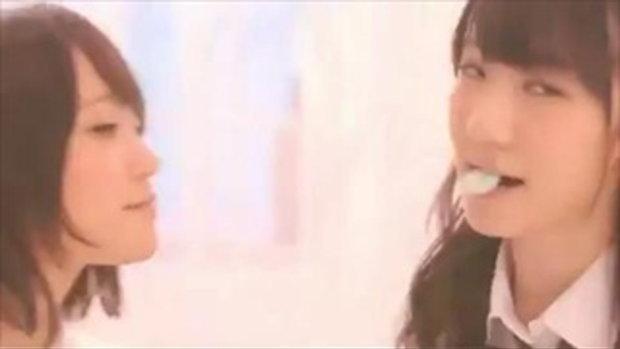 ญี่ปุ่นจวกเละ AKB48 โฆษณาส่งลูกอมปากต่อปาก