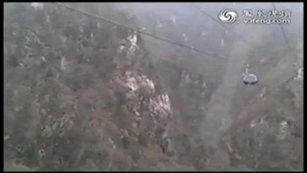 หนุ่มสาวจีนมี เซ็ก!! กันบนกระเช้าไฟฟ้า