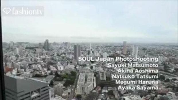 สาวญี่ปุ่น ยกพลถ่ายเซ็กซี่บิกินี เซ็กซี่ทะลุวิญญาณ