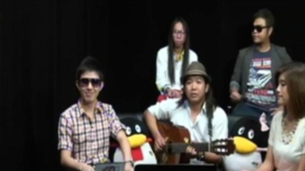Sanook Live chat - วัชราวลี 4/6