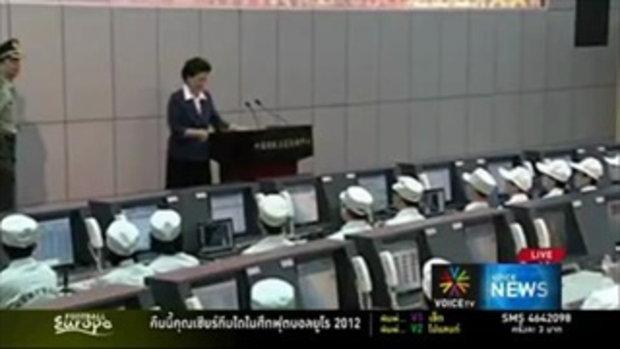 นักบินหญิงคนแรก จากจีนขึ้นสู่อวกาศแล้ว