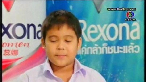 Thailand's Got Talent - น้องไรเฟิล
