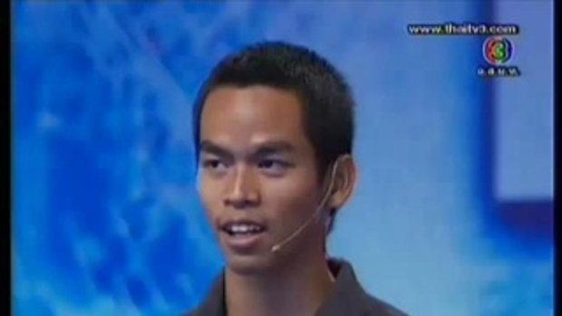 Thailand's Got Talent S.2 - ต๋อง แก้ลูกบิด