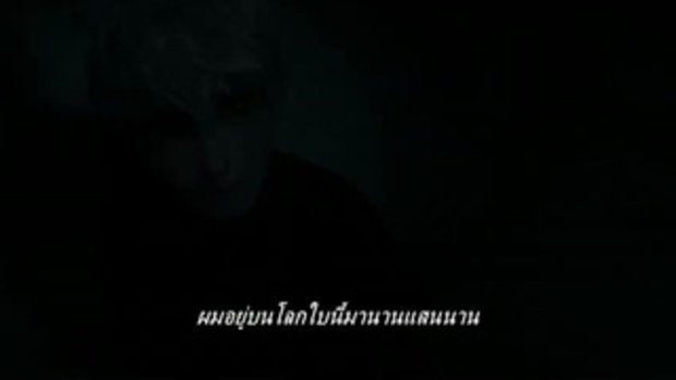 Rise of the Guardians - Trailer (Thai Sub)