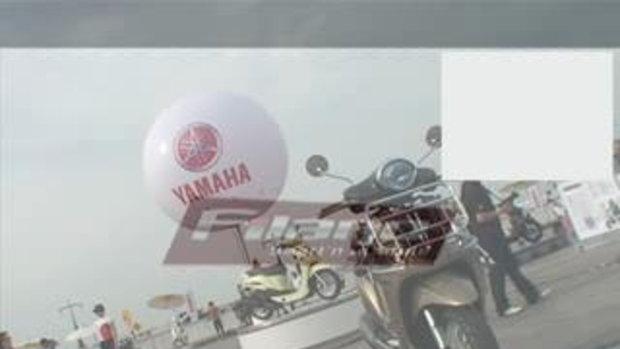 Lifestyle by Yamaha เทป 94 1/4