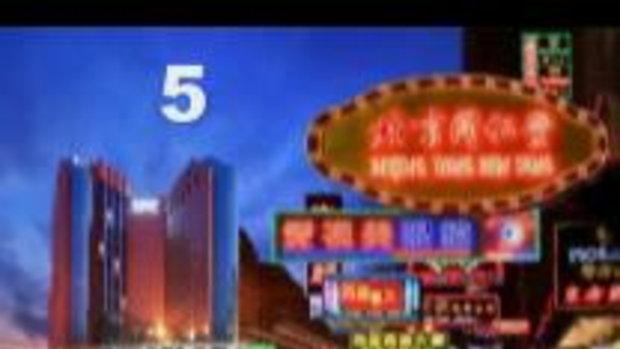 HUA SENG HENG Gold Futures: 5 เทรนด์ที่น่าจับตาในโลกธุรกิจ ปี 2555