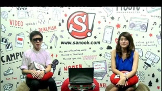 Sanook Live chat - สิงโต นำโชค 1/5