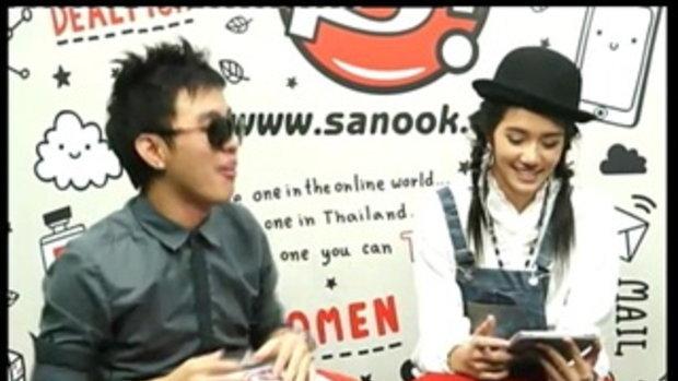 Sanook Live chat - ปริม AF 10  2/5