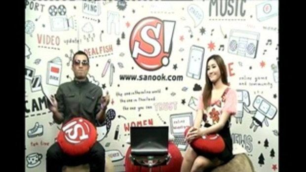 Sanook Live chat - ต้น AF 10  1/5