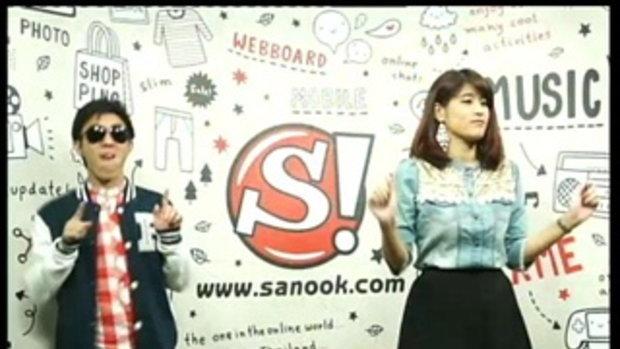 Sanook live chat - ถัง AF 10  1/5