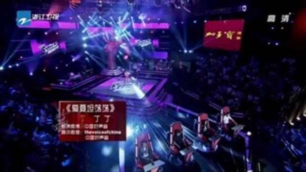 อยากจะร้องดังดัง - ปาล์มมี่ ดังไกลถึง The Voice China