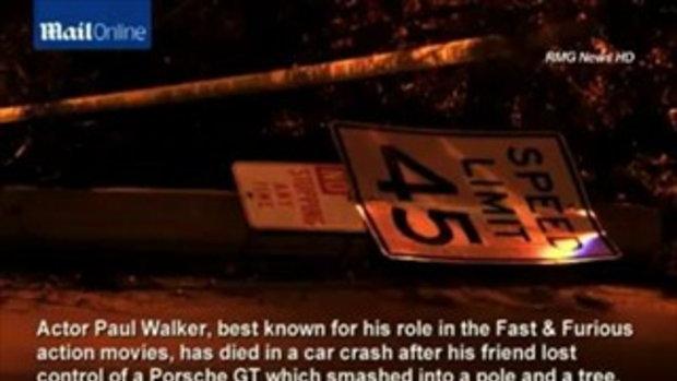 สภาพซากรถของ พอล วอล์คเกอร์