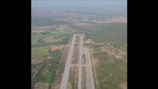 สนามบินราชบุรี ร้างแล้ว ยังช่วยลดมหันนตภัยจากเด็กแว้น